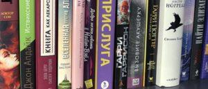 Читательский кризис
