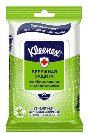 салфетки Kleenex