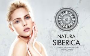 Natura Siberica открыл официальный интернет-магазин