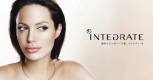 Shiseido Джоли