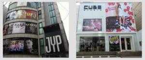 Агенства корейских айдолов