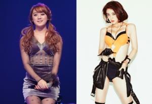 Лим из группы Wonder Girls