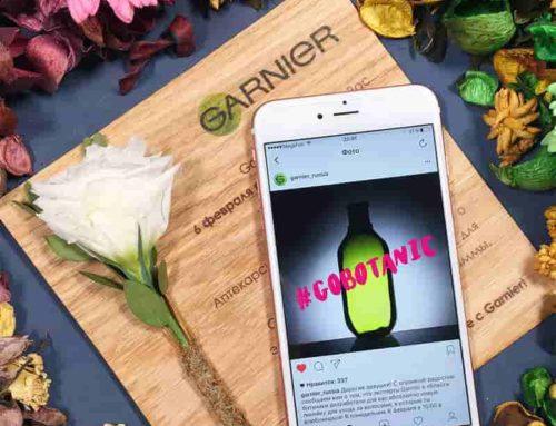 Botanic Therapy от Garnier: натуральный уход из масс-маркета