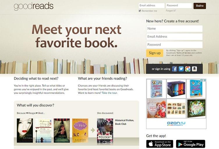 Топ лучших книжных сайтов сделать посещение сайта