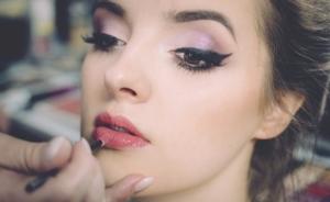 Невесты пробный макияж