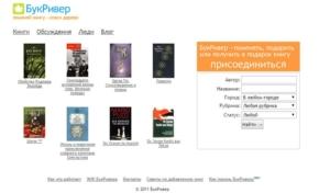 bookriver.ru