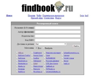 findbook.ru