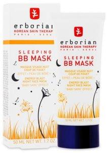 ночная BB маска