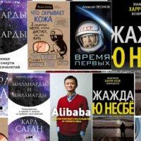 Что почитать в июне