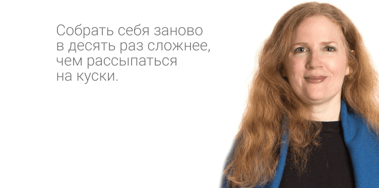 Сьюзен Коллинз