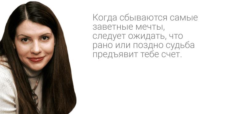 Стэфани Майер