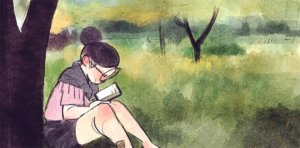 Читайте и расслабляйтесь