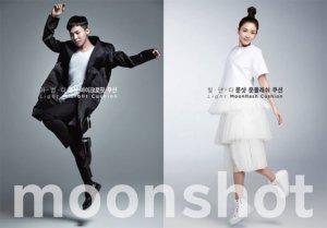 рекламная кампания Moonshot