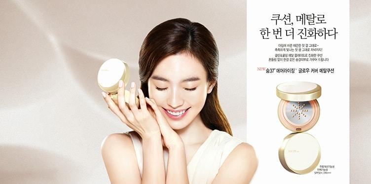 Актриса Хан Хё Чжу