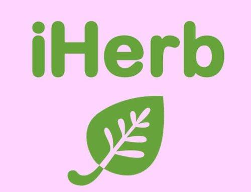 iHerb: Как себя порадовать